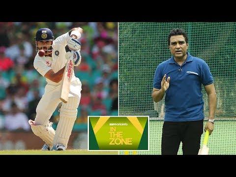 #ENGvsIND | Manjrekar: Why Kohli Should be Careful of Cover Driving in England Mp3