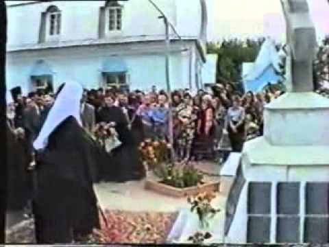 """""""Обитель Милосердия"""" - 1998 г.,"""