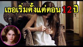 (สปอยหนัง)เด็กสาวที่เกิดในสถานบริการชาย เด็กสาวแสนสวย1978