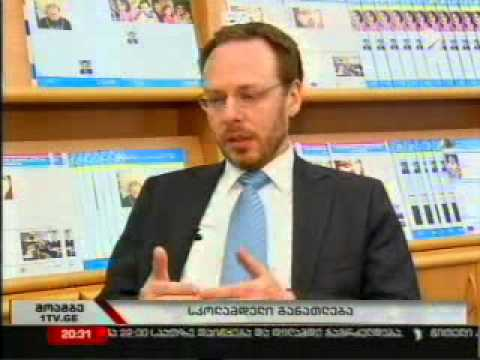 Georgian Public Broadcasting on pre-school education in Georgia...