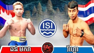 Thun Makara vs Vigo(thai), Khmer Boxing CNC 07 Jan 2018, Kun Khmer vs Muay Thai