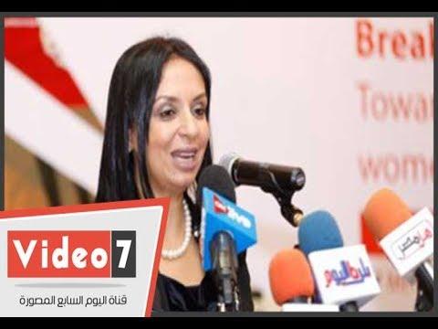 رئيسة القومى للمرأة: 10 آلاف سيدة جاهزات لخوض الانتخابات وسيدات مصر قادرات  - نشر قبل 3 ساعة