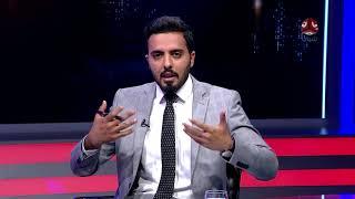 تمدد المجلس الانتقالي على حساب الشرعية في الجنوب   صالح الجبواني وبدر كليشات   حديث المساء