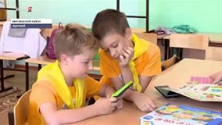 Информационная программа «Якутия 24». Выпуск 12.07.2019 в 15:00