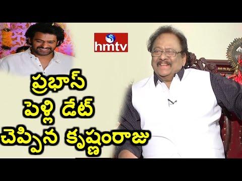 Krishnam Raju Reveals Hero Prabhas Marriage Date | Exclusive Interview | HMTV