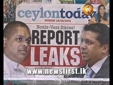 News 1st-Dr Chris Nonis assault: Ceylon Today newspaper makes new revelations