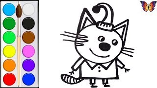 Раскраска для детей КОМПОТ из мультика ТРИ КОТА , Раскраски Малышам.