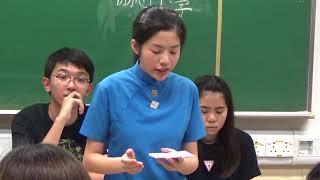 Publication Date: 2018-08-23   Video Title: 第五十屆聯校中文辯論比賽準決賽(華英中學 對 協恩中學)