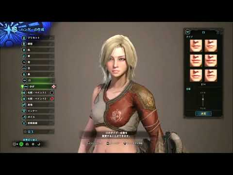 Monster Hunter World - Female Character Creation & Gameplay