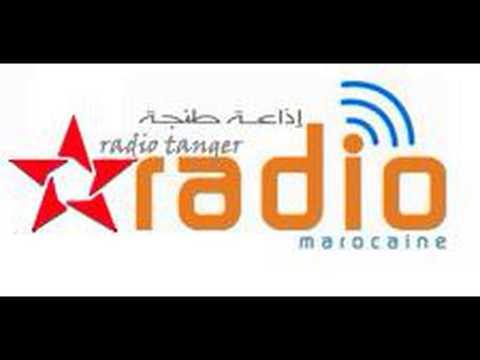 """Radio SNRT Régionale Tanger/Emission """"Sabah lkhir min Tanja"""" : Lundi 20 Février 2017"""
