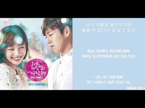 Fox - Joy (Red Velvet) Lyrics [Han,Rom,Eng] {The Liar and His Lover OST}