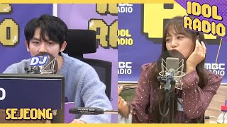 [IDOL RADIO] Freestyle rapping by SEJEONG & RICKY♥