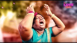 நம் இதயத்தை நொறுக்கும் ஒப்பாரி பாடல் | Oppari Paadal | LOVE MUSIC