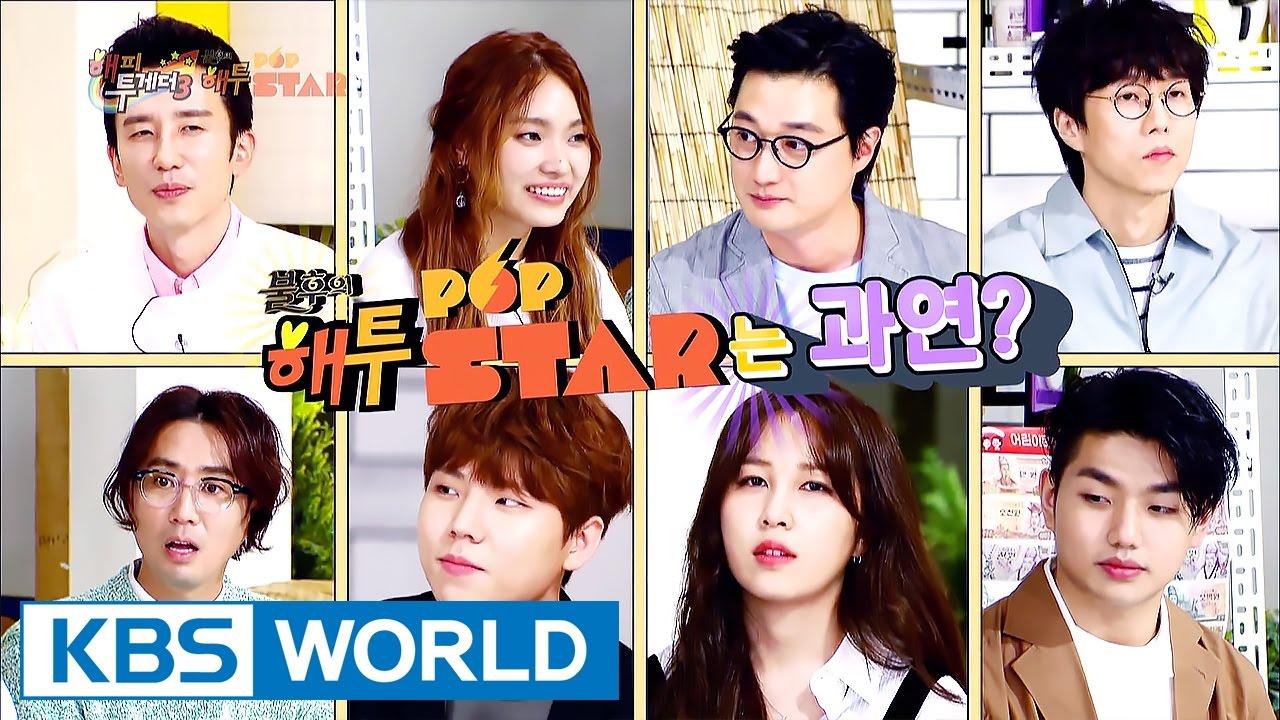 korean-variety-show-lounge
