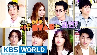 Happy Together – Immortal Happy Together Pop Star [ENG/2017.05.11]
