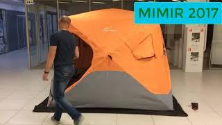 Обзор на зимнюю палатку куб Mimir 2017
