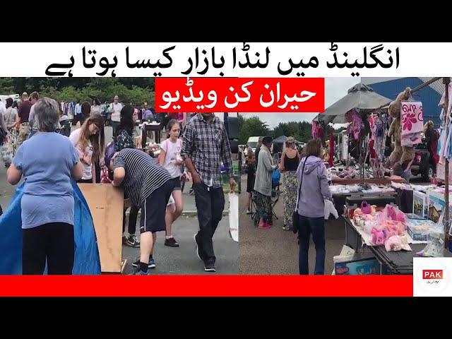 LANDA bazar of England. Interesting video