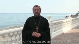В какие дни можно,а в какие нельзя заключать брак. Священник Игорь Сильченков
