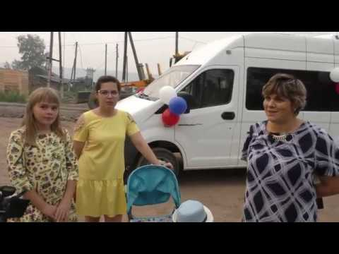 Запуск маршрута Макарово -  Киренск