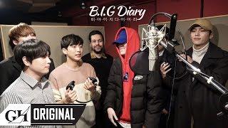 B.I.G(비아이지)Diary - Recoding La Bezzaf (라비자프 녹음 편)