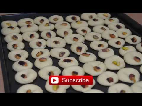 how to make ghraybeh - Syrian recipe - just arabic food