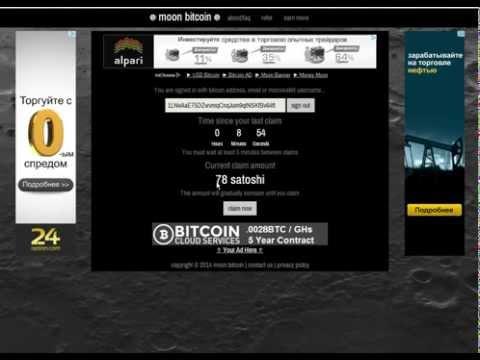 Автоматический заработок биткоин Bitcoin. Как быстро и легко зарабатывать биткоины