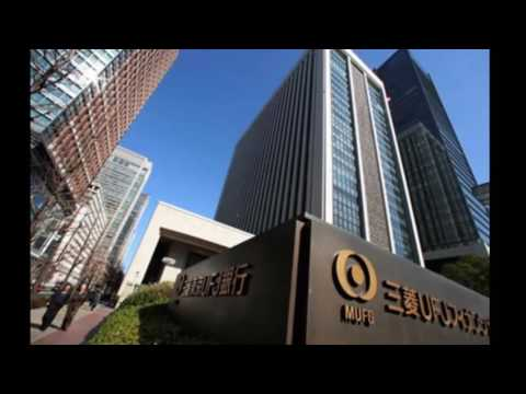 Mitsubishi UFJ Financial Group Bank