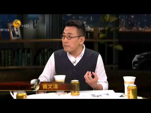 """20150515 锵锵三人行 马家辉:美国华人华侨多讲""""英式汉语"""""""