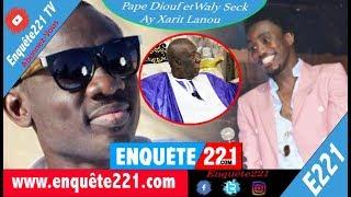 Elhadji Mansour Mbaye écoeuré par le cas de Pape Diouf et Wally Seck