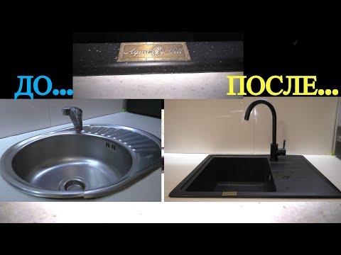 Гранітна мийка для кухні AquaMill NEVADA чорна + Змішувач
