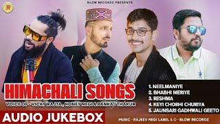 Himachali Songs 2021 : Audio Jukebox | Vicky Rajta | Honey Negi | Pankaj Thakur |