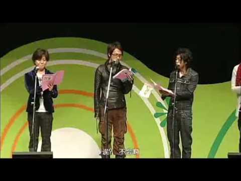 Video: Hetalia Seiyuu Event 2011
