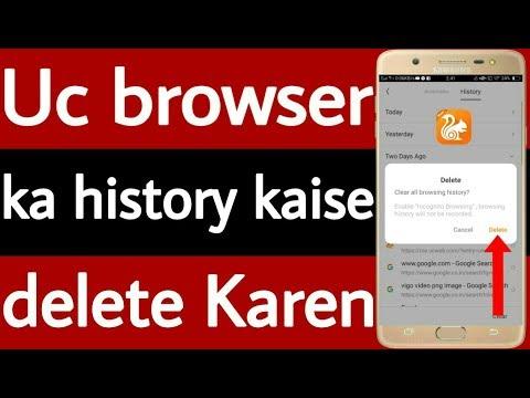 UC browser ka history Kaise delete Karen