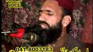 Video Safi Ullah Butt Naat Mukay Gum Khushyan upload by nomi download MP3, 3GP, MP4, WEBM, AVI, FLV Agustus 2018