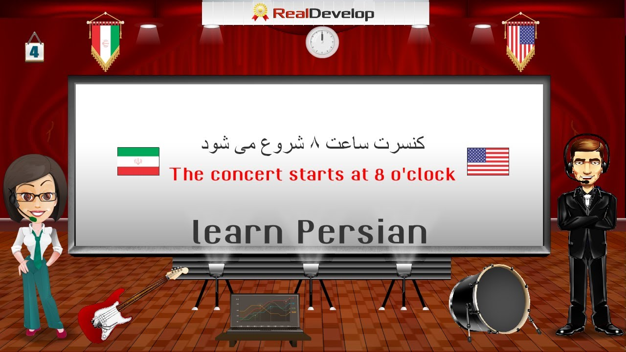 Easy Persian - Free Online Farsi Language Lessons