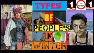 Types of People in Winter || Up78 blogs