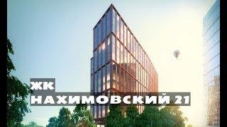 видео 8 новостроек Чертаново Южного района Москвы – купить квартиру по ценам застройщика в Чертаново Южном районе