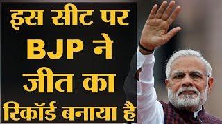 यहां से bjp की दिग्गज नेता ने लड़ने से इनकार कर दिया था gujarat elections 2017