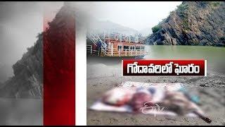 Godavari Boat Tragedy | Rescue Operations Underway | Watch live from Devipatnam