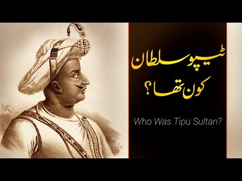 Wo Kon Tha # 07 | Who was Tipu Sultan of Maysore? | Faisal Warraich