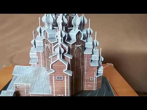 """Cubicfun 3D, """"Kizhi Church of The Transfiguration"""""""
