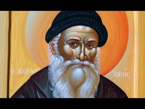 Αποτέλεσμα εικόνας για Σε εκατό χρόνια θα φανερώσει ο Θεός αυτόν τον Άγιο... Άγ. Πορφύριος
