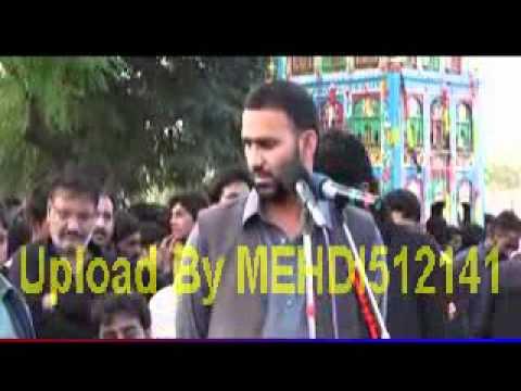 Khateeb-e-Ahl Bait Professor Abid Hussain Abidi Majlis#10 (Ashra-e-Moharram 2014- Bhakkar) thumbnail