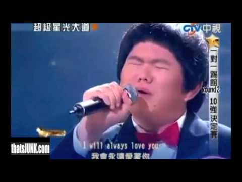 "Taiwanese Boy Lin Yu Chun Sings Whitney Houston's ""I will always love you"" on Chinese Idol Asian"