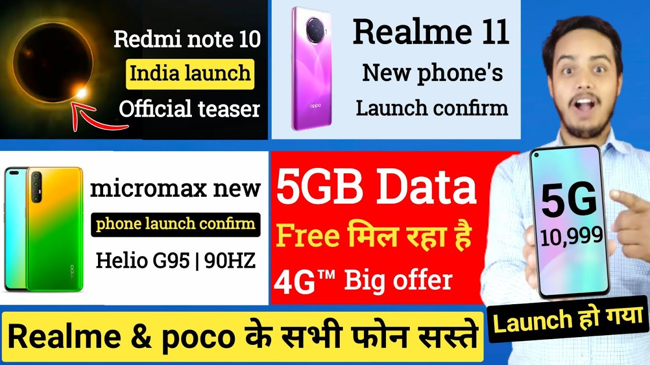Redmi note 10 5g india launch official teaser, free 5G data for all, micromax new phone, realme 11📱