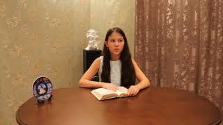 Страна читающая— Карина Ахматова читает произведение «Тот город...» А.А.Ахматовой