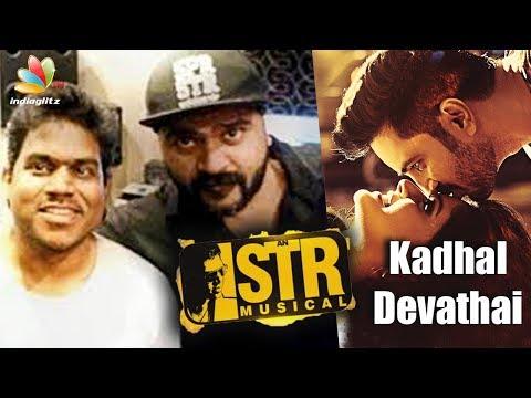 "STR's Kadhal Devathai Song from ""Sakka Podu Podu Raja"" | Santhanam, Yuvan | Review and Reactions"