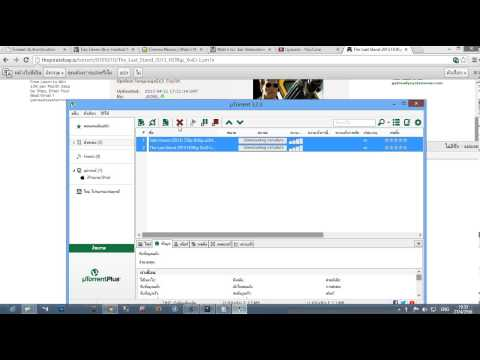 how to download movie by utorrent 2