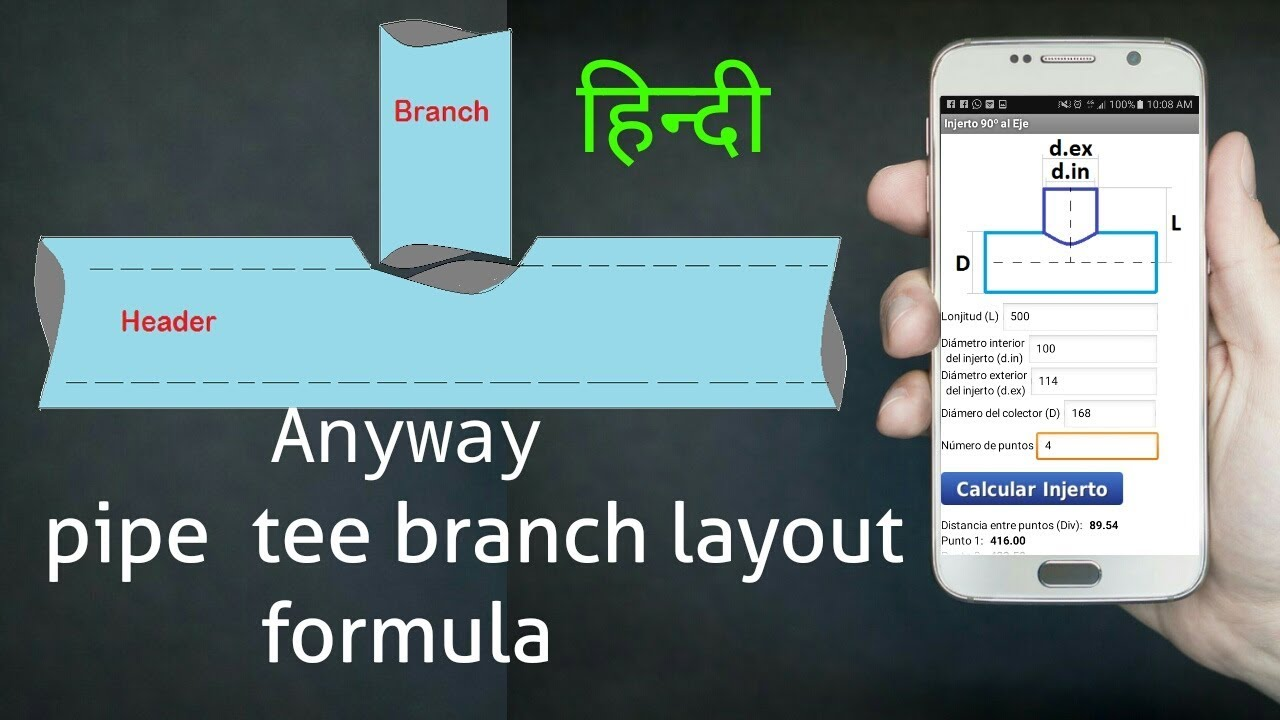 pipe branch cutting formula with mobile pipe tee miter pipe branch calculation hindi  [ 1280 x 720 Pixel ]