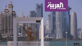 قطر تدرس قائمة المطالب التي قدمتها دول خليجية وعربية